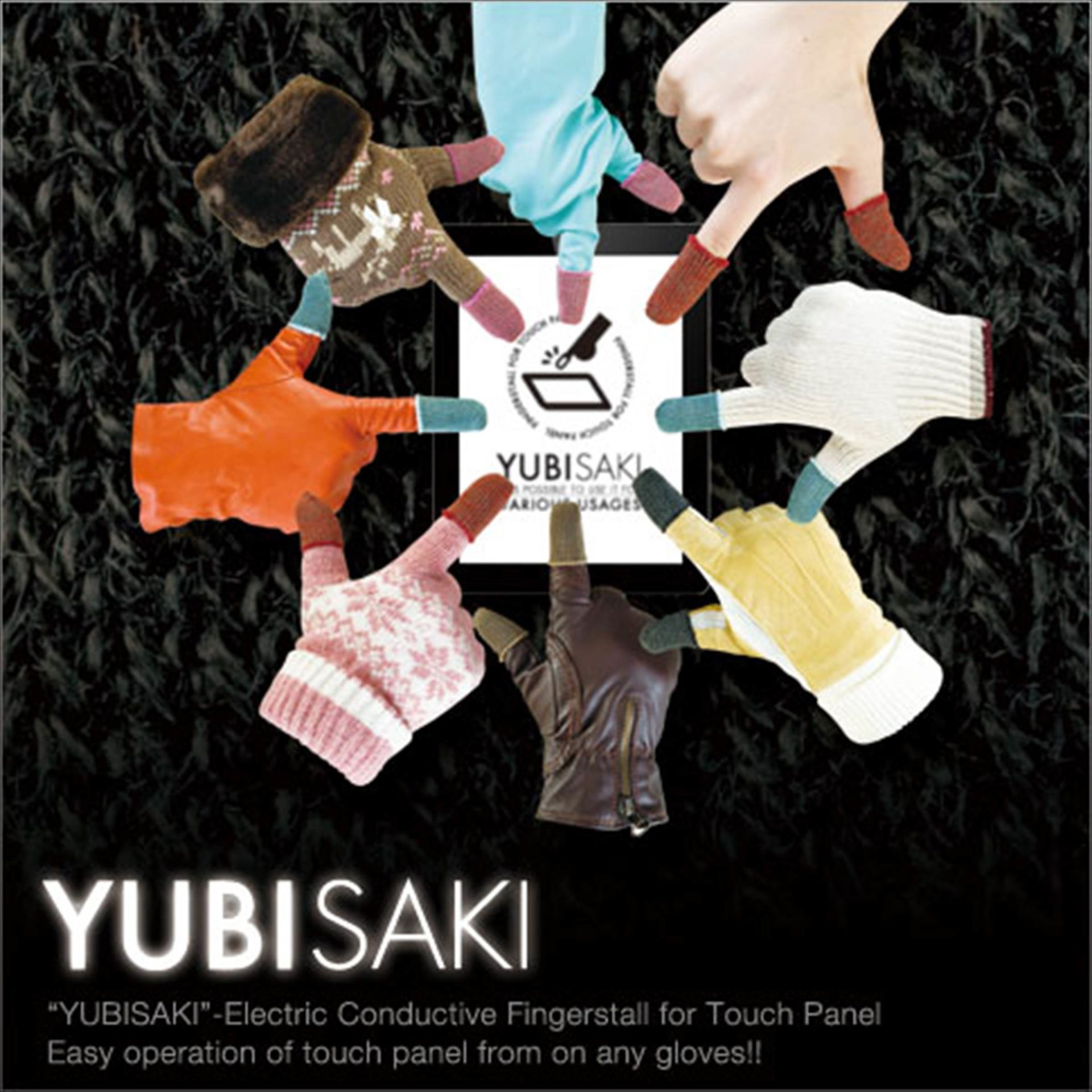 スマホ対応手袋 YUBISAKI 広告撮影